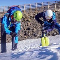 Palas de Nieve para Esquí de Travesía con seguridad